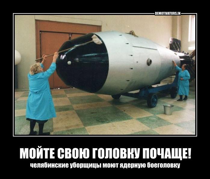 Анекдот Про Ракету