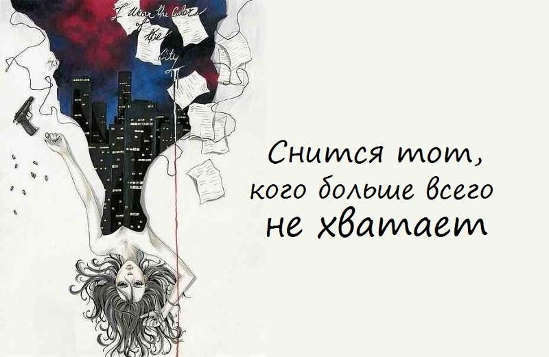 Почему кому то снятся сны а кому то нет
