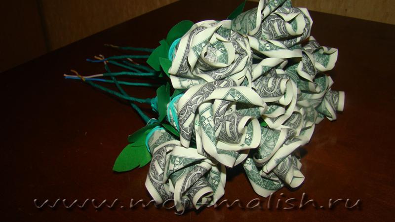 Розы из денег своими руками фото