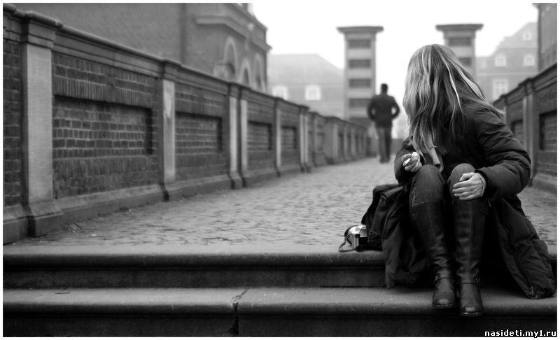 фото девушки с парнем на расстоянии