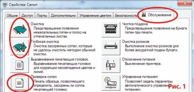 Что делать если принтер печатает через строчку