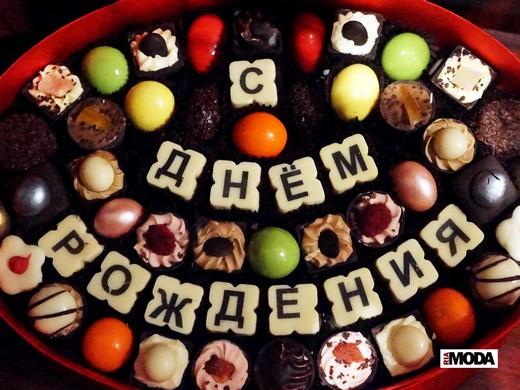 Буквы шоколадом своими руками
