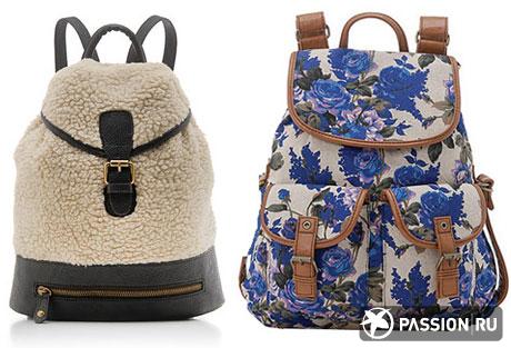 Модные рюкзаки для девушек 2012 алюминевый чемоданы