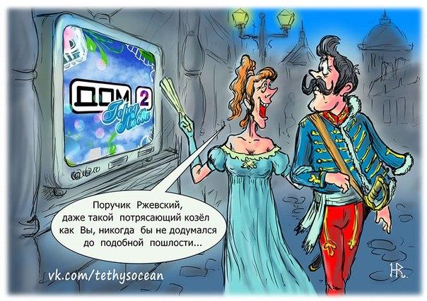Анекдот Про Поручика Ржевского Видео