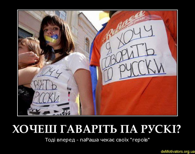 pornosobesedovanie-po-russki