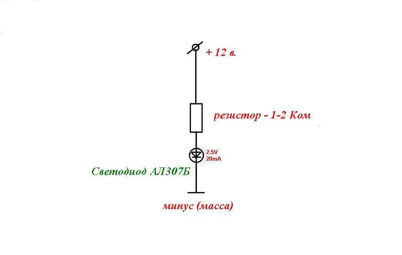 Диоды на 12 вольт схема