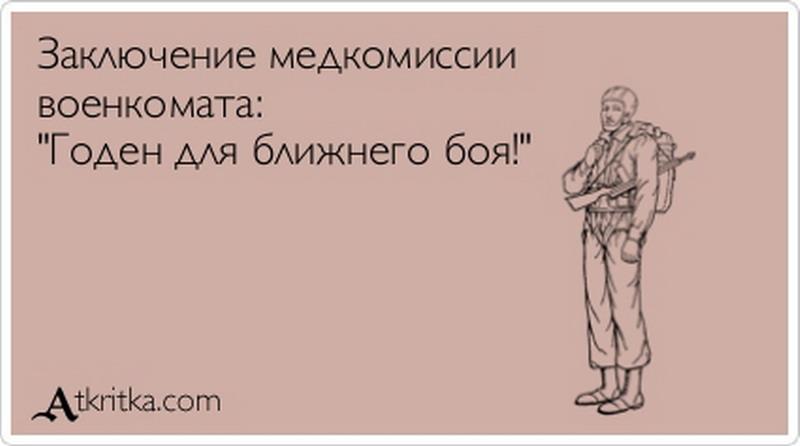 porno-bez-ogranicheniy-semeynoe