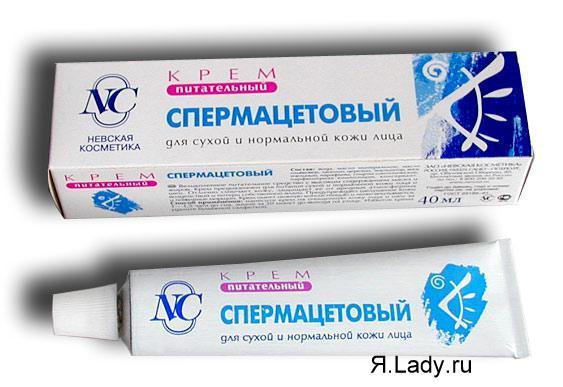 lanolin-spermatset-olivkovoe-maslo