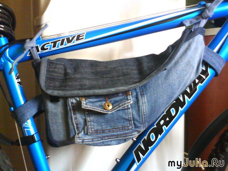 Велосипед сшить своими руками 660