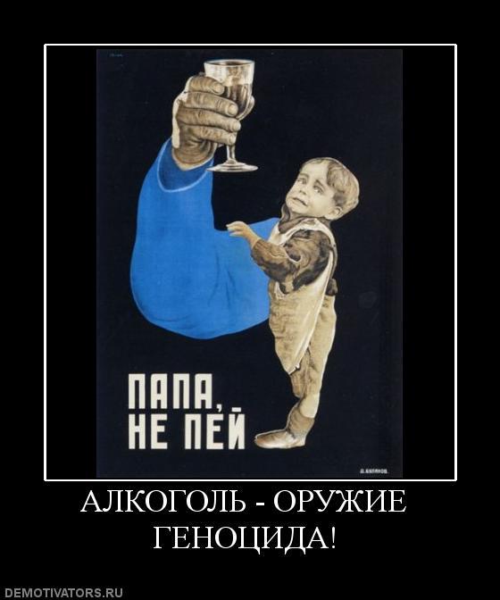 Кодирование от алкоголя инъекции