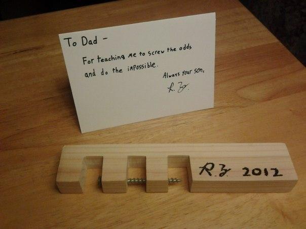 Подарок для отца на день рождения