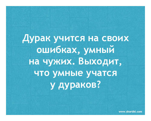 К юбилею И.С. Тургенева Централизованная библиотечная