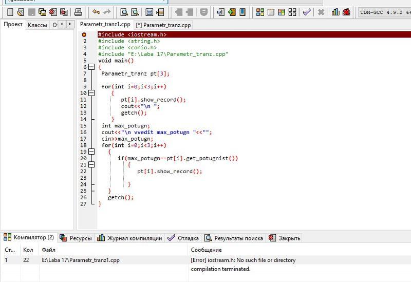 GitHub - larsch/cmake-precompiled-header: Visual