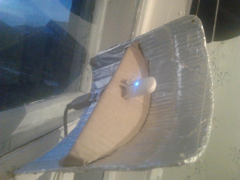 Рефлектор для 3g модема своими руками