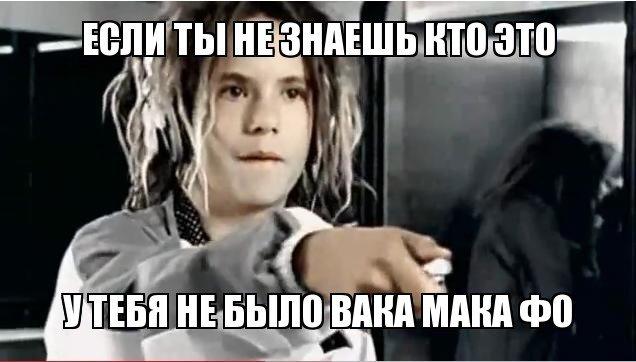 klipi-pervoy-viagri