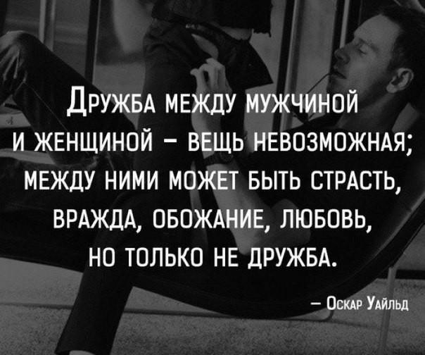 smotret-mamki-s-bolshimi-siskami-trahayutsya