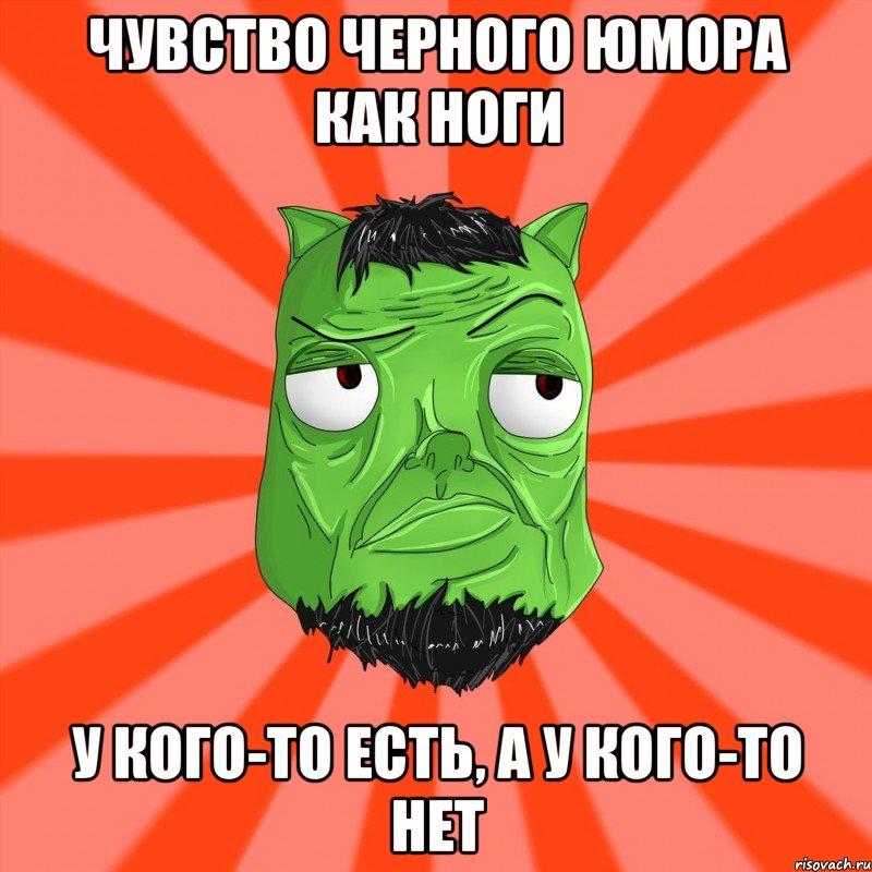 Как на самом деле зовут тарзана - KR-lavka.ru