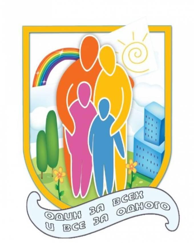 Герб нашей семьи своими руками