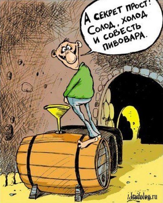 Анекдоты Про Пиво