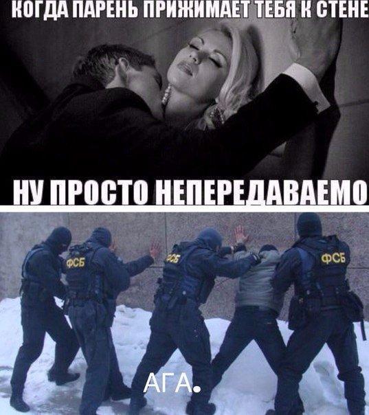 devushku-prizhali