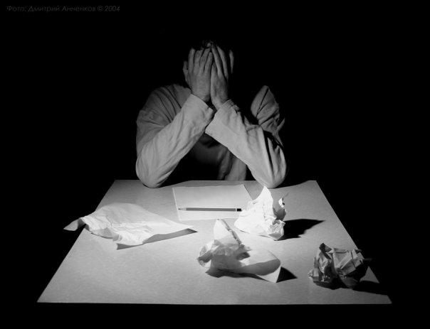 Душа ребёнка чистый лист бумаги