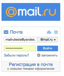 Одним из отличий от обычной почты - емейл является бесплатным видом связи