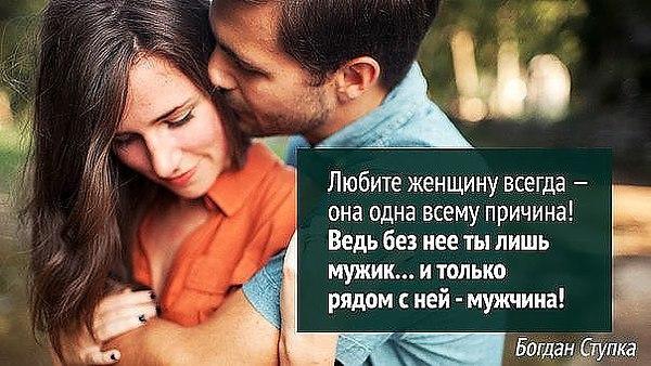 термобелье чем больше мы мужчину любим в картинках России широкий ассортимент