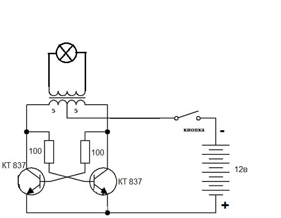Схема на одном транзисторе преобразователь 12 на 220