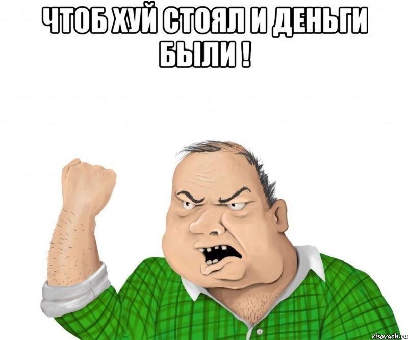 smotret-stariy-muzhik-s-molodoy
