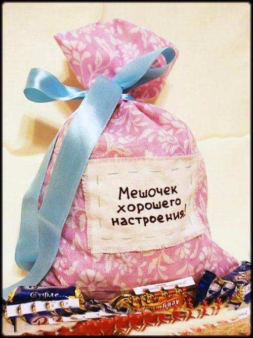Ответы@Mail.Ru: А Вы бы чего купили МЕШОЧЕК?