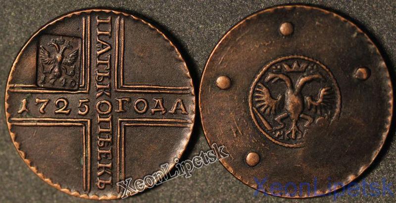 5 копеек 1725 года крестовик надчекан 1740 года медь патина .