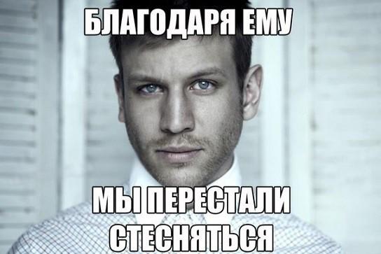 Ответы@Mail.Ru: Куда делся Иван Дорн? Помнится в начале 10ых был кипиш вокруг него, а сейчас ни видно ни слышно