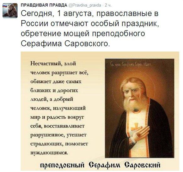 Икона Слушать Понятие Икона Перевод Перевод Понятие