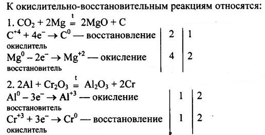 Окислительно-восстановительном уравнении реакции методом электронного баланса : kclo3 = kcl + o2
