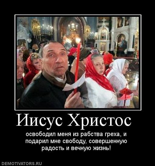 Патриарх только вера спасет молодежь от рабства греховным мыслям