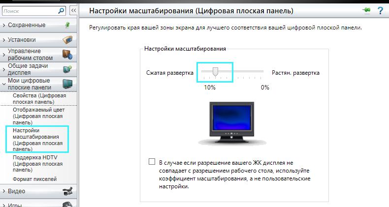 Почему презентация не открывается на телевизоре
