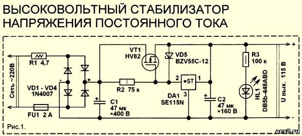 Простой стабилизатор напряжения 220в