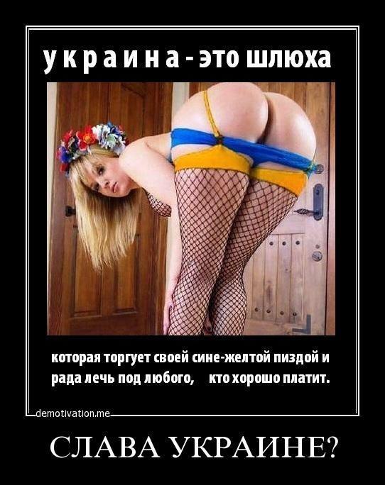 Проститутки Украими
