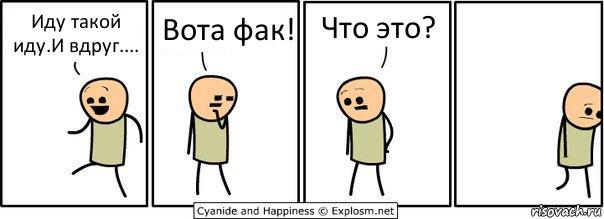 русская тетя фаина и пятеро парней