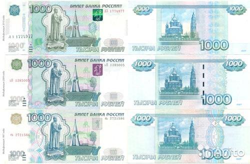Украина, 2 гривны (2000 г
