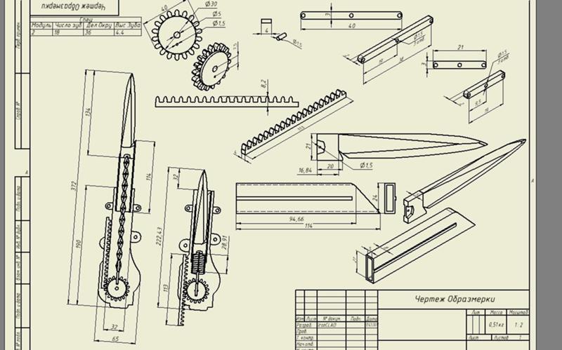 Механизм как сделать клинок ассасина из