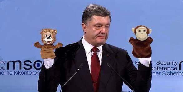 Ответы@Mail.Ru: Чем еще клоун Порошенко может удивить Европу так, чтоб денег подали? . Кусок железа был, паспорта были.