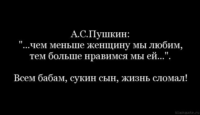 ya-lyublyu-vzroslih-zhenshin