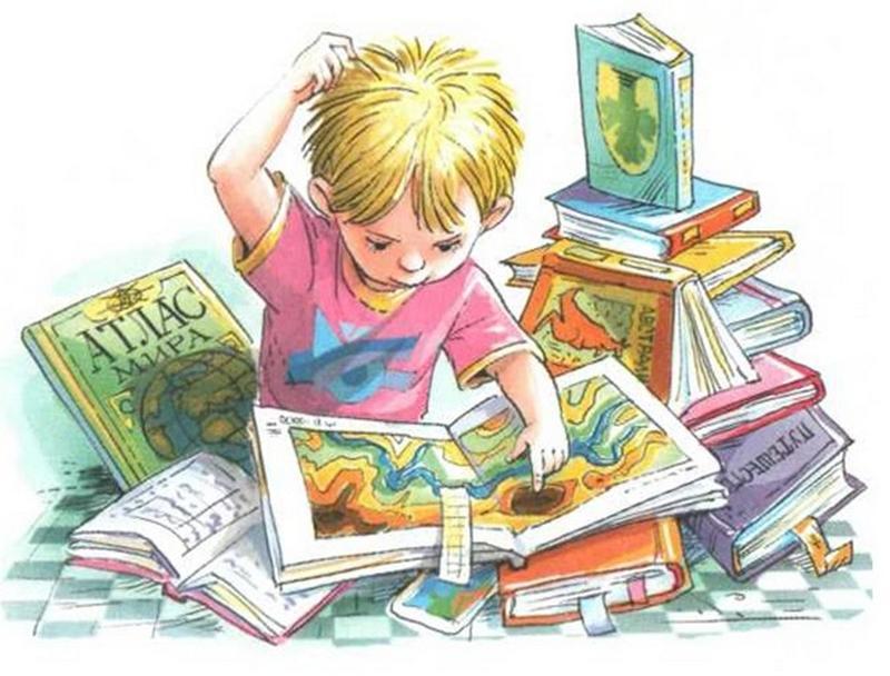 Рисунки на чтение