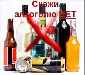 Пиявки лечения простатита