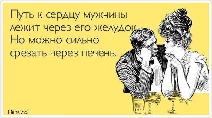 kogda-muzhchini-dumayut-pro-seks