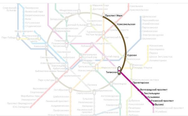 работы дельта карта метро проспект мира собрали Все вакансии