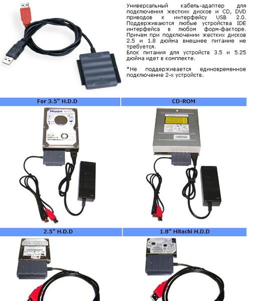 схема адаптера подключения магнитного дисковода ес 5323 01 к компьютеру hp