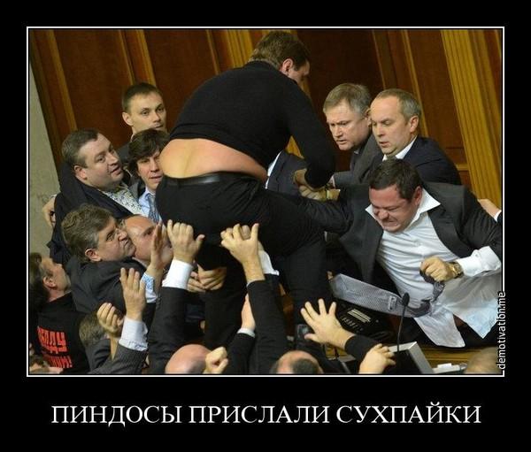 https://otvet.imgsmail.ru/download/01a3624b01458d46053b02266f387a9b_i-2191.jpg