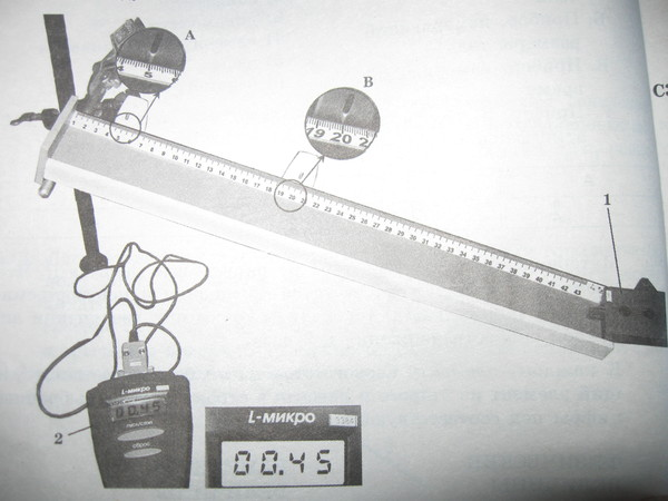 на рисунке представлена фотография установки для исследования